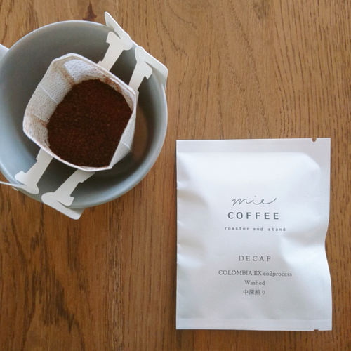 【Drip Bag 10p】DECAF Colombia 中深煎り