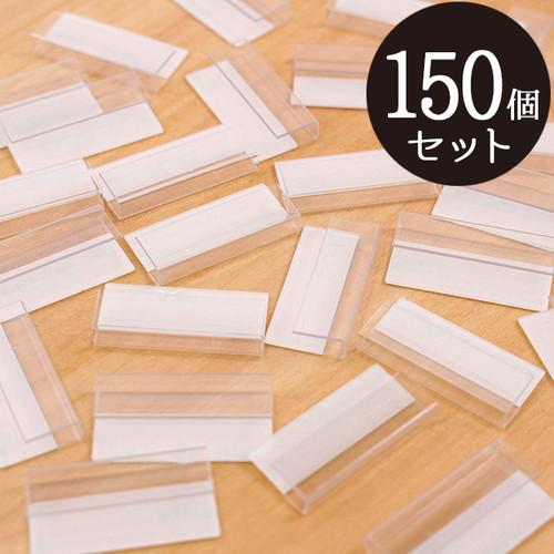 A002 日本製 フック アクセサリー台紙用 透明プラスチック製 23×11×3mm 150個