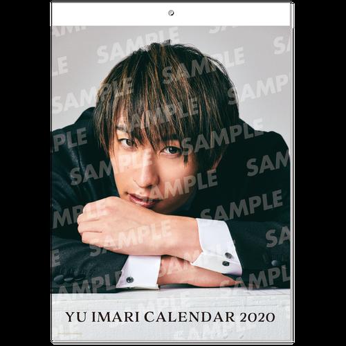 伊万里有2020壁掛けカレンダー