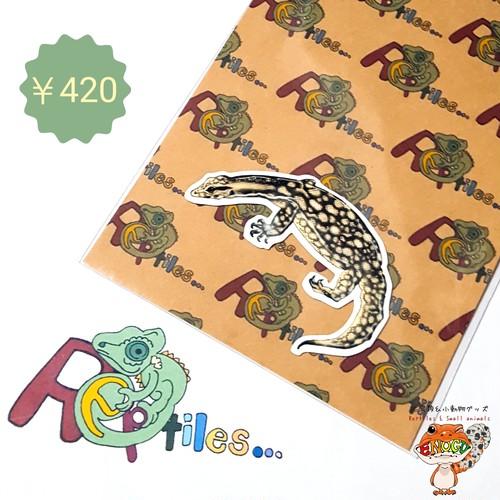 [サルバドールモニター]爬虫類ステッカー