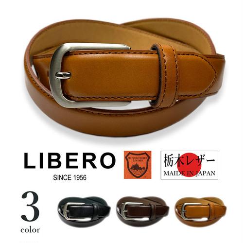LIBRO(リベロ) 日本製 栃木レザーステッチデザインベルト)RankS