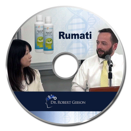 DVD「自然療法で、リウマチを改善しよう!」