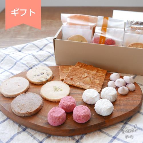 焼菓子アソートBOX(S)