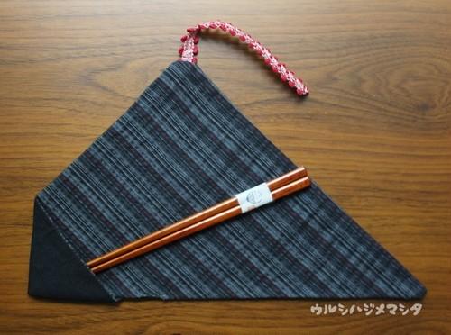 【セット販売】拭き漆の箸+箸袋(黒×黒縞) / [SET] CHOPSTICKS & BAG(Black)