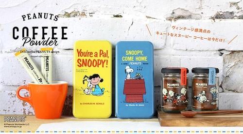 【数量限定】スヌーピー コーヒー 70周年記念缶/各種