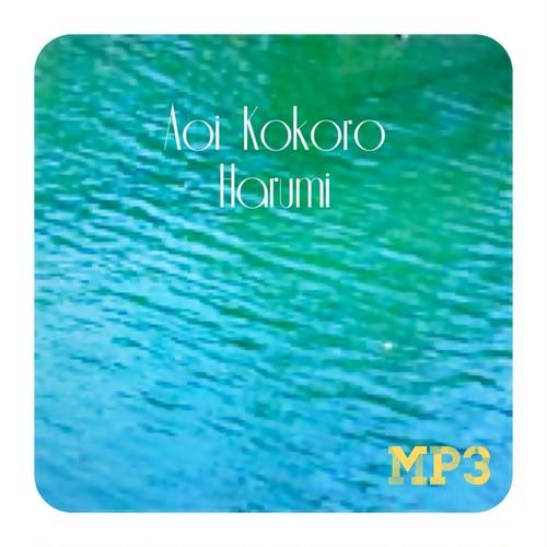 蒼い心 (2013Re-Mastering) / Harumi (MP3)