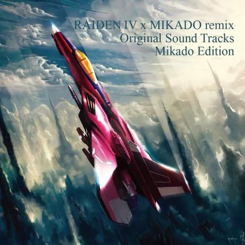 雷電IV×MIKADO remix オリジナルサウンドトラック そうしちゃんセット