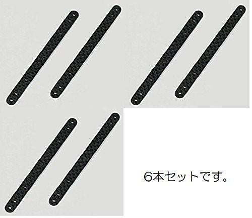 ◆Monster Parts◆ カーボンマルチ補強プレート 【6本セット】M4WD-093