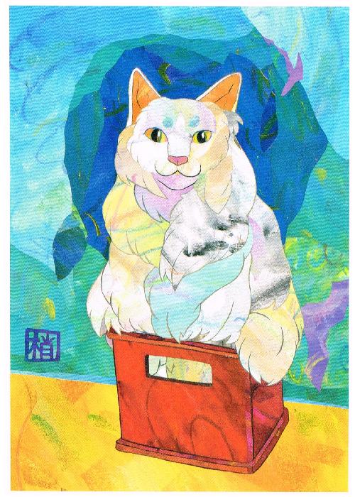 2013年「優雅さと気品」絵はがき