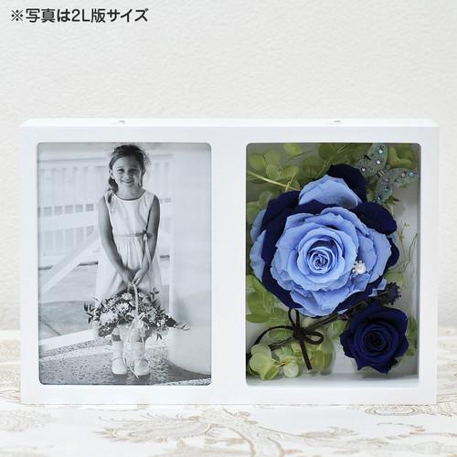 フラワーフォトボックス2L版・ブルー(W29.4cm×D8.5cm×H19.8cm)