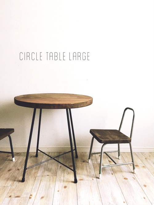 circle table large