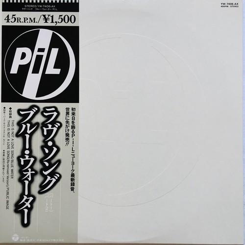 【12inch・国内盤】パブリック・イメージ・リミテッド  / ラヴ・ソング