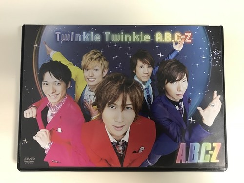 Twinkle Twinkle 初回限定盤