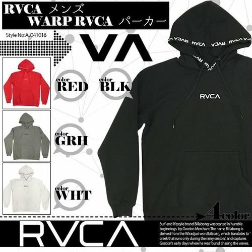AJ041-016 ルーカパーカー メンズ RVCA WARP 白 黒 赤 グレー S M L おしゃれ かっこいい 大人気ブランド カジュアル 新作 入学 就職 プレゼント