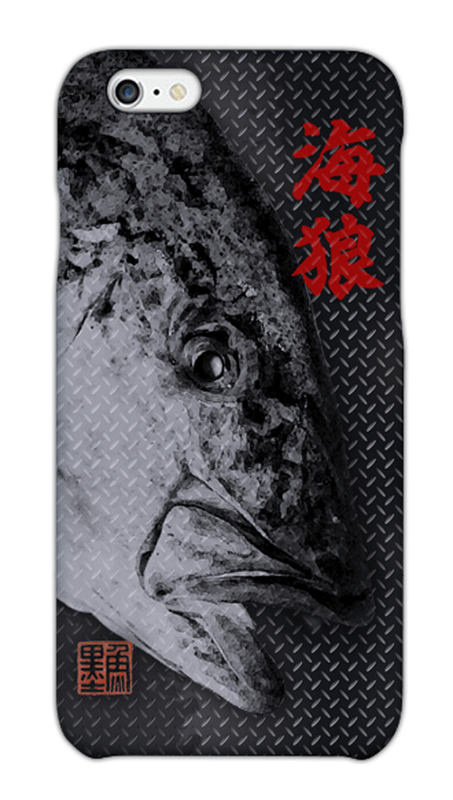 魚拓スマホケース【海狼(オオカミ)・ハードケース・背景:黒・送料無料】