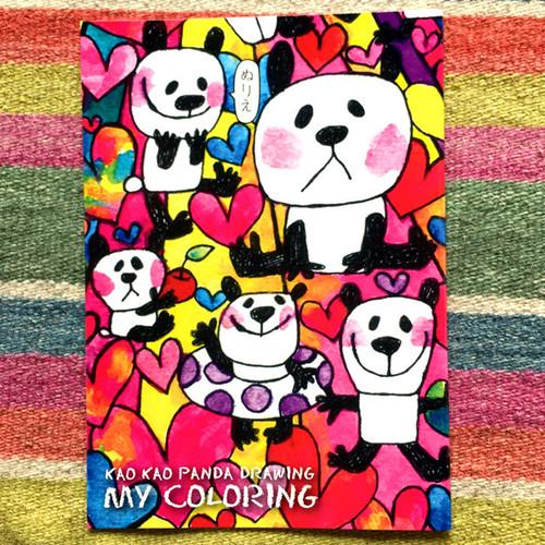 MY COLORING (ぬりえ)