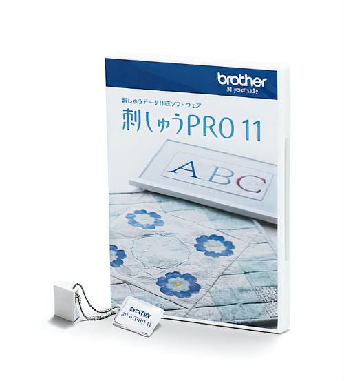 brother 刺しゅう PRO 11 通常版