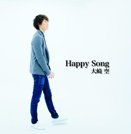Happy Song / 大崎空