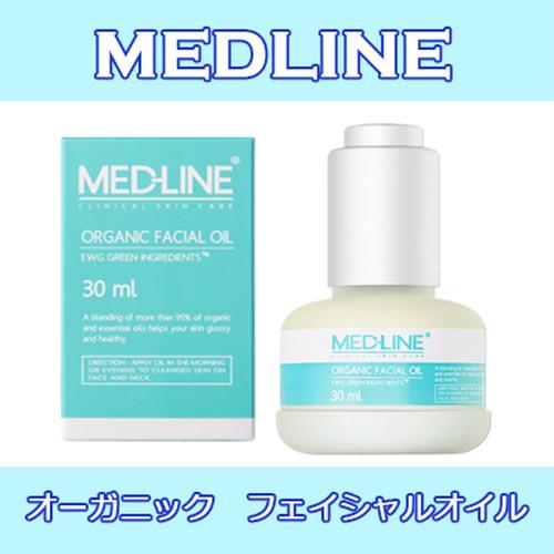 medline オーガニックフェイシャルオイル 30ml★国内発送★