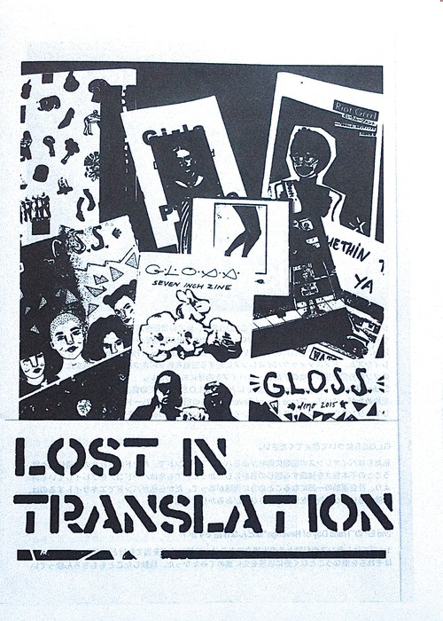 LOST IN TRANSLATION not normal edition