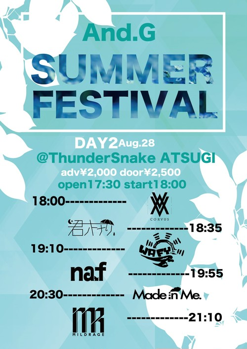 And.G SUMMER FESTIVAL - DAY 2 -