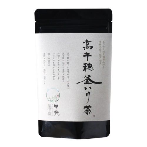 農林水産大臣賞受賞  高千穂 釜いり茶『特上』(茶葉)