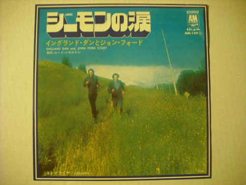 "【7""】ENGLAND DAN AND JOHN FORD COLEY / SIMON"