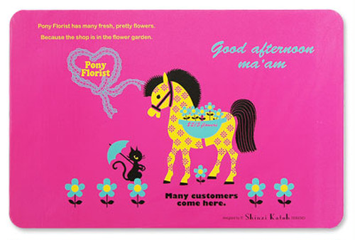 いつものテーブルがパッと明るく!【Shinzi Katoh】プレイスマット(ランチョンマット)pony