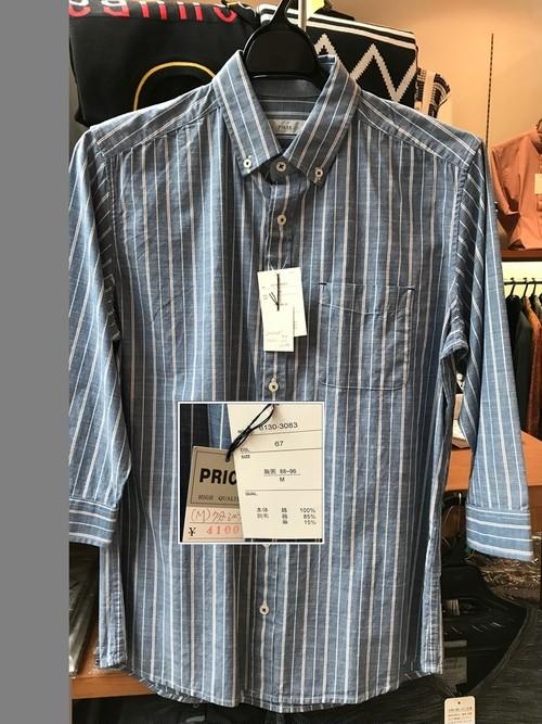 (M)ストライプの七分袖青シャツ