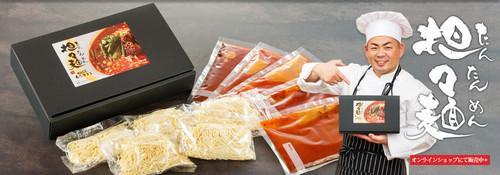 「しらかわ」特選ギフトパック (担々麺 4食&食べるラー油 2袋)
