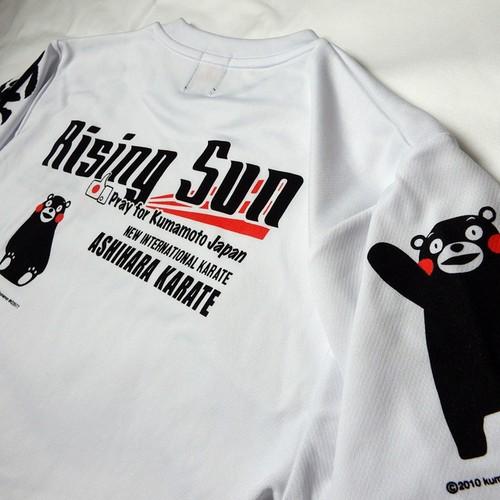 Ashihara Kaikan  絆Tシャツ くまモン バージョン