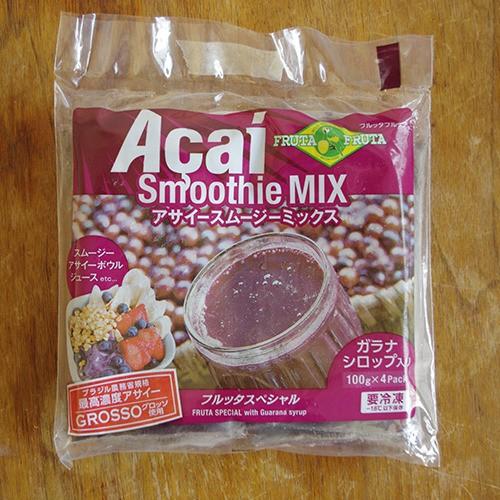 アサイースムージーミックス(加糖パルプ)×5袋