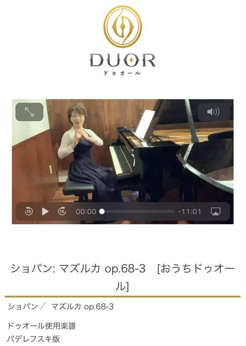 マズルカ op.68-3 ショパン【セミナー動画】