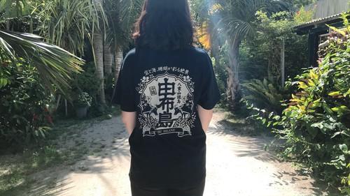 オリジナルTシャツ  由布島 ブラック