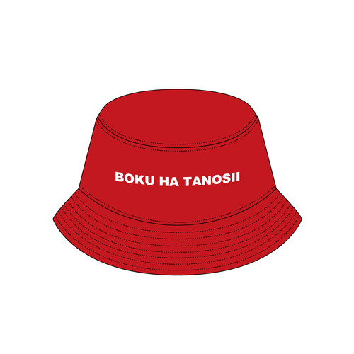 "BOKU HA TANOSII / ボクタノHAT ""Red"""