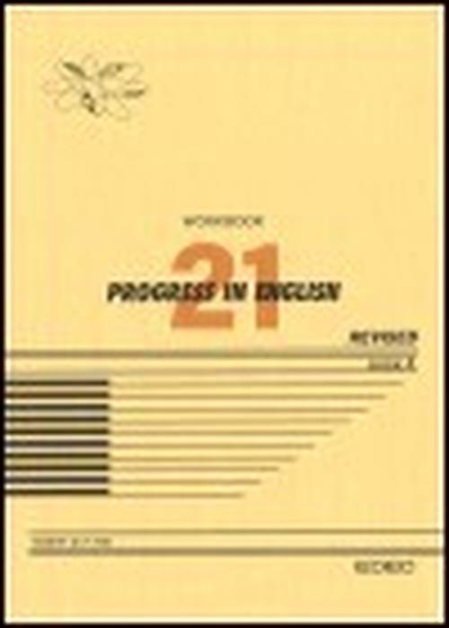 エデック プログレス21REVISEDBOOK4 WORKBOOK 問題集本体と別冊解答つき 新品完全セット ISBN なし