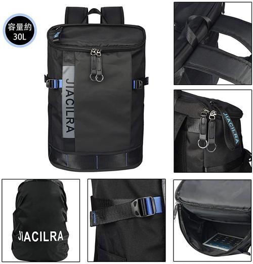[Jiacilra] リュック スクエア メンズ バックパック 30L 防水 高通気性 超軽量 大容量 多用途 多機能 ハイキングバッグ かばん 山登り 旅行 ハイキング 海外旅行 通勤 通学 防災用