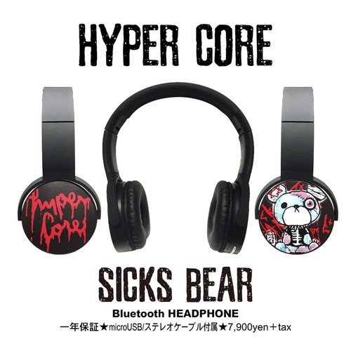 A-339C SICKS BEAR Bluetoothヘッドホン