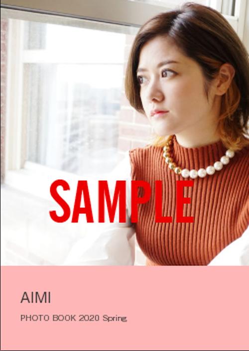 AIMI PHOTO BOOK 2020 Spring (サイン入り)