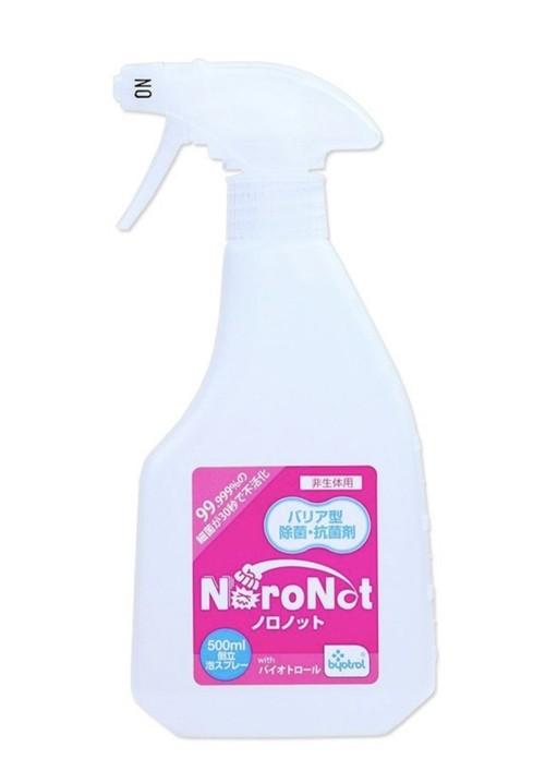 ノロノット500ml