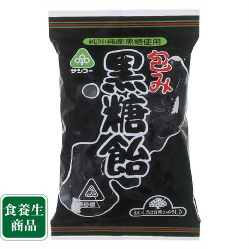 包み黒糖飴 95g(サンコー)
