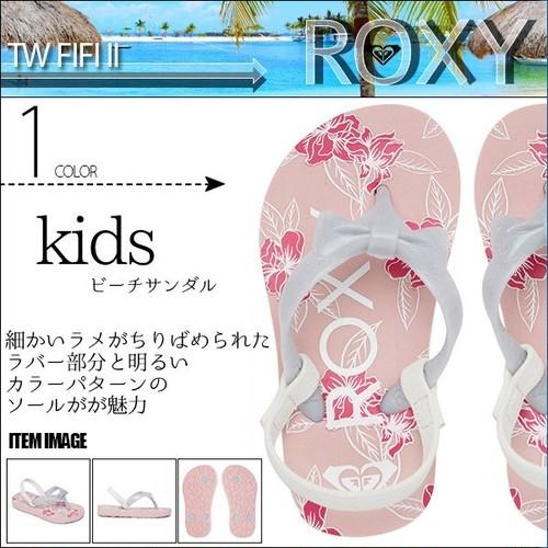 AROL100003 ロキシー ビーチサンダル 子供 キッズ ビーチ リゾート プール 旅行 プレゼント 通販 人気 ブランド かわいい ピンク 桃色 12cm 14cm TW FIFI II ROXY