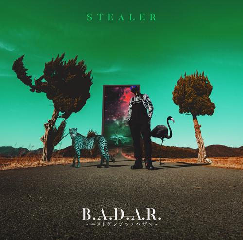 STEALER / B.A.D.A.R. ~ユメトゲンジツノハザマ~