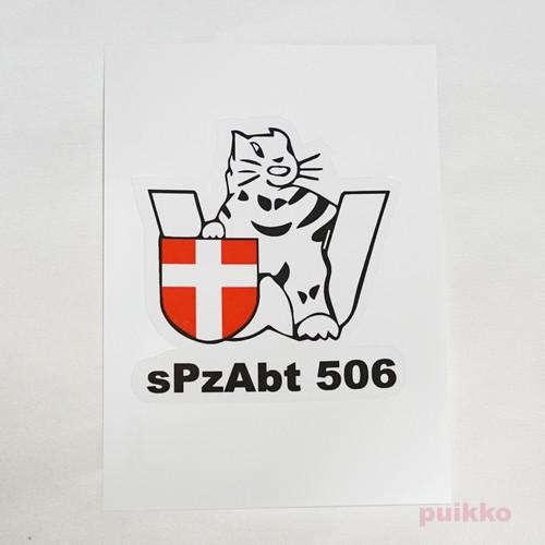 戦車ステッカー 第506重戦車大隊