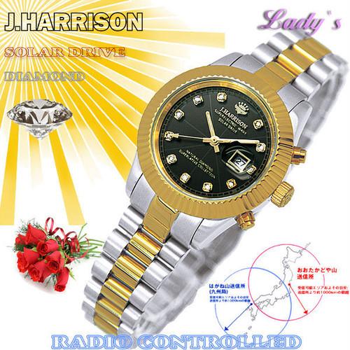 【J.HARRISON】JH-026LGB 11石天然ダイヤモンド付ソーラー電波時計