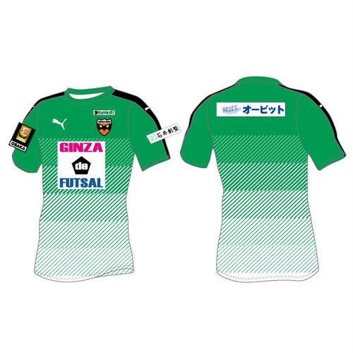 レプリカユニフォーム GK2nd(緑)【Jr】番号・ネームなし