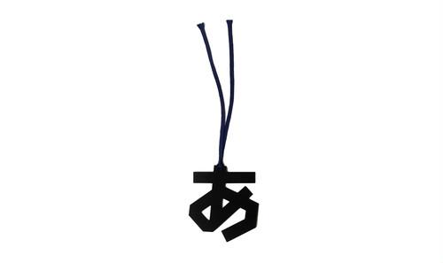 モリサワ × 活字ブックマーカー(竹/あ)