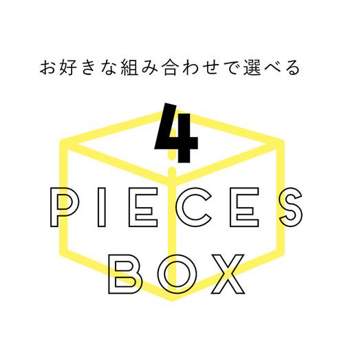 生スイートポテト選べる4個ボックス