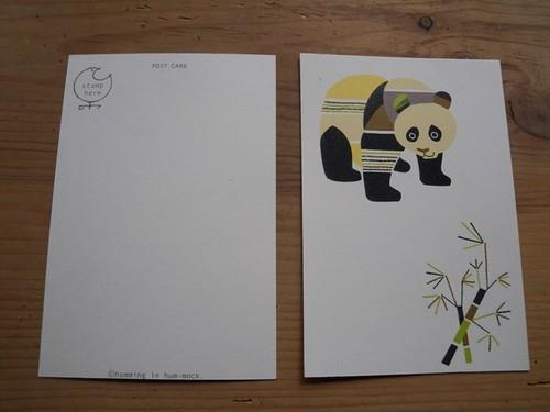 ポストカード(パンダ)