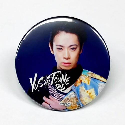 舞台「YOSHITSUNE 廻」景時(松田将希)【個人ビジュアル缶バッジ11】【ODKAN-026】